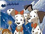 Dot and Spot's Magical Christmas Adventure