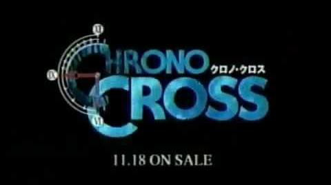 Japanese TV Commercials 3285 Chrono Cross クロノ・クロス