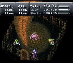 Chrono Trigger Dino Tail.png