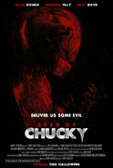 Seed-of-chucky-poster