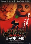 B5-seedchucky