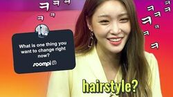 Chungha Answers Instagram's Most Asked Questions Soompi
