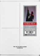 Querencia physical album cover