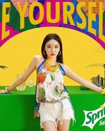 Chungha Be Yourself Digital Single Cover.jpg