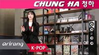 Pops in Seoul Gotta Go! CHUNG HA(청하)'s Interview for the second single