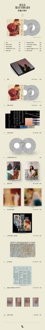 Querencia limited edition LP packaging detail