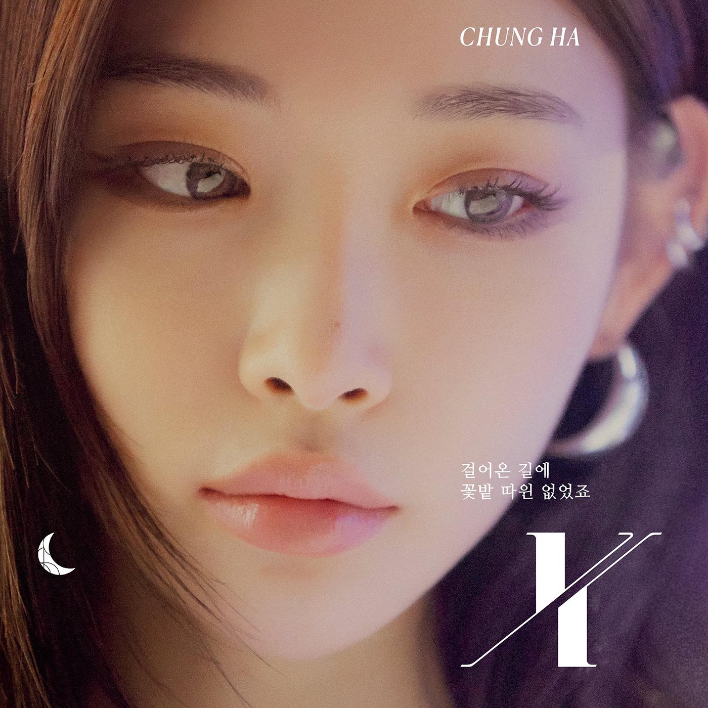 Chung Ha X cover art.png