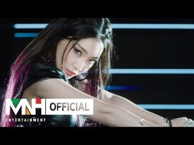 CHUNG HA 청하 'Bicycle' MV