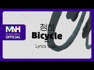 CHUNG HA 청하 'Bicycle' Lyric Video