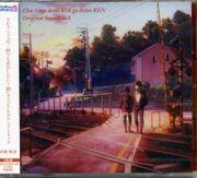 REN Album Cover.jpg