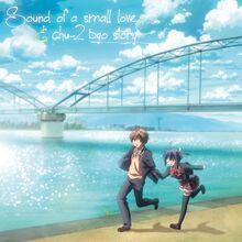 Original Soundtrack - Sound of a small love & chu-2 byo story.jpg