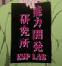 Badges - ESP Lab.png
