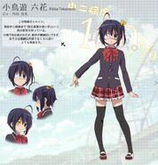 Rikka.official.artwork