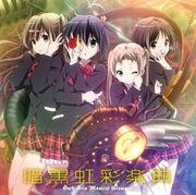 CD DarkIrisMusicalGrammar.jpg