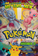 Pokemon the first movie