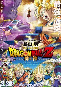 Dragon Ball Z La batalla de los dioses-627497955-large.jpg