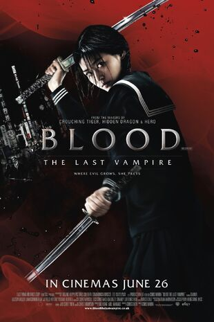 Blood-the-last-vampire-last-blood-rasuto-buraddo.25896.jpg