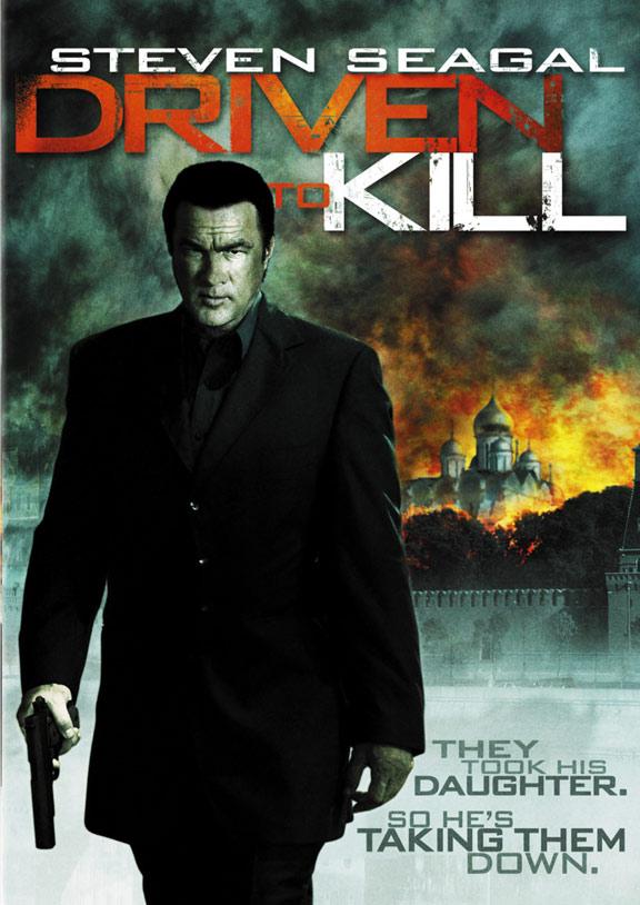 Driven to Kill (2009)