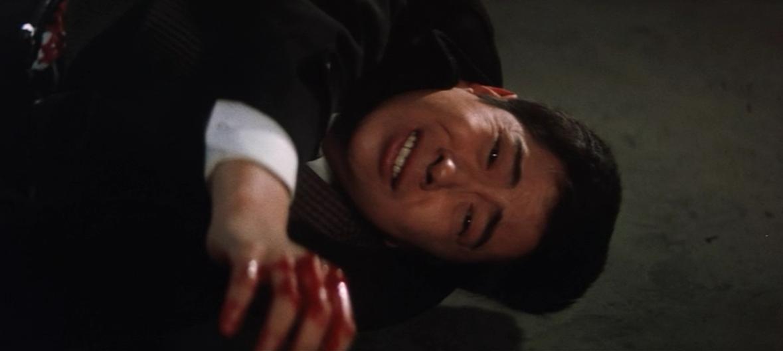 Mitsuo Hamada