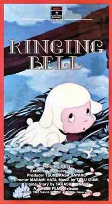 Ringing Bell (1978)