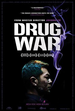 Drug war poster.jpg