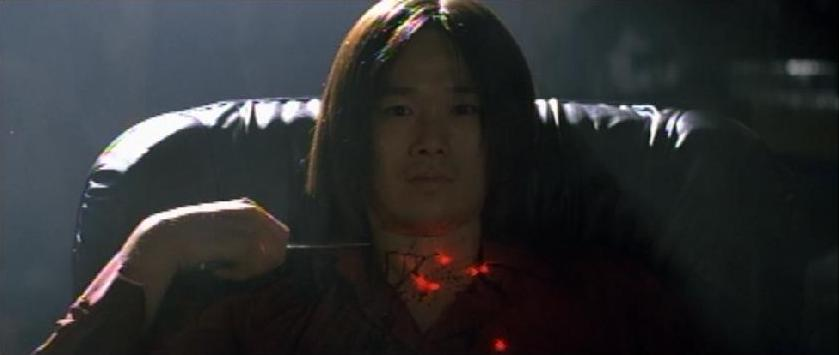 Min Woong-ki