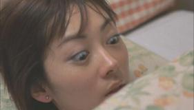 Misaki Itô