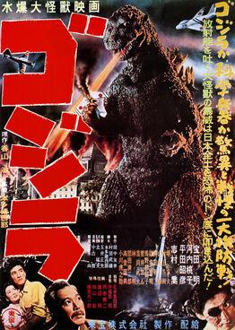Gojira 1954 Japanese poster-1-.jpg