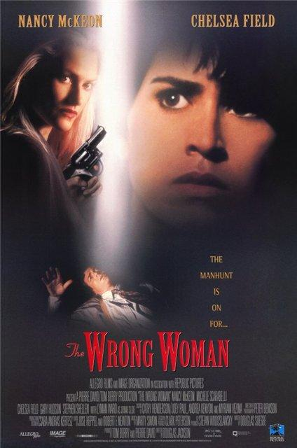 The Wrong Woman (1995 TV)