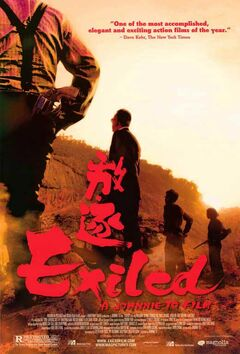 Exiled-movie-poster-2006.jpg