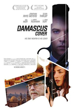 Damascus cover3.jpg