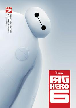 Big Hero 6 (2014; animated)