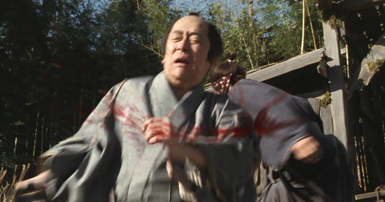 Mitsugorô Bandô