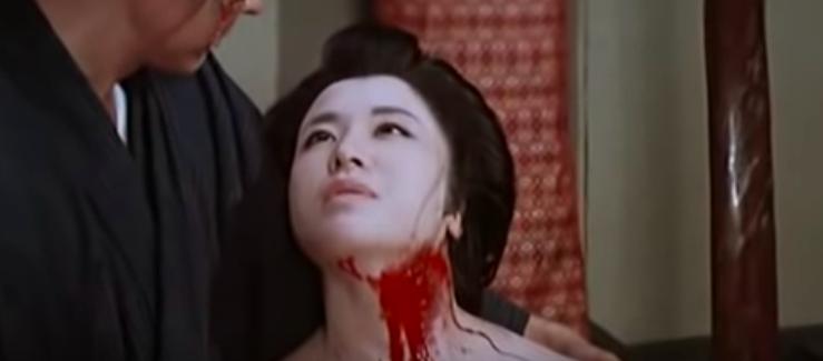 Mitsuko Aoi