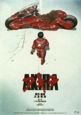 Akira (1988; anime)
