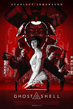 Ghost in the shell ver2 xlg.jpg