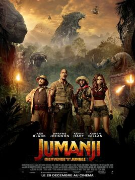 Jumanji-Welcome-to-the-Jungle-2017-movie-poster.jpg
