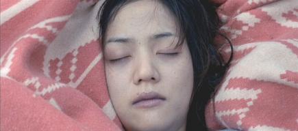 Ji-Eun Lim