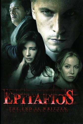 Epitafios (2004 series)