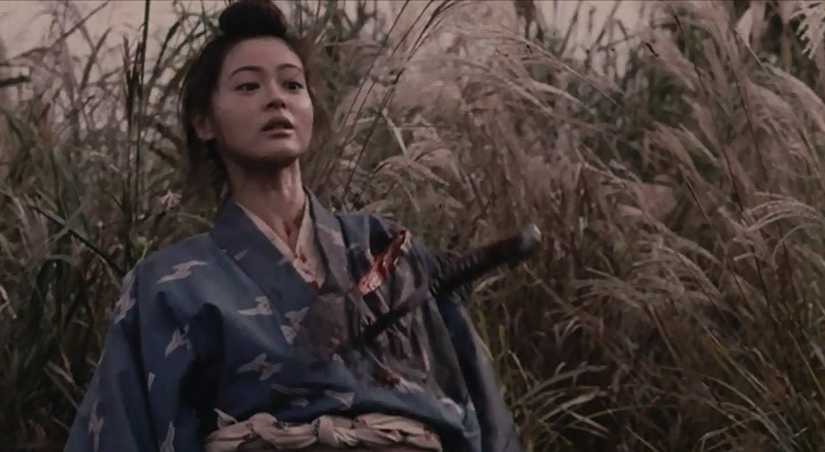 Tomoka Kurotani