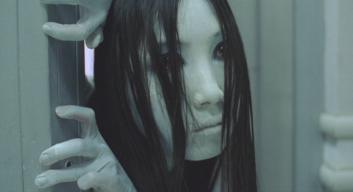 Aiko Horiuchi