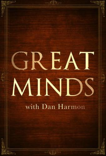 Great Minds with Dan Harmon (2016 series)