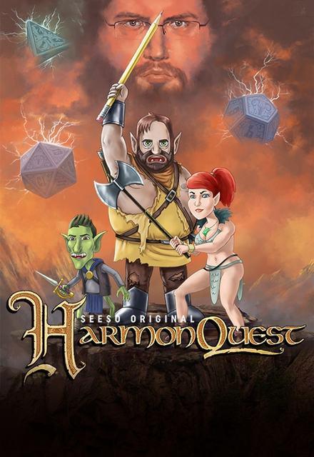 HarmonQuest (2016 series)