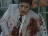 Tomisaburô Wakayama