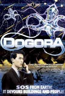 Dogora (1964)