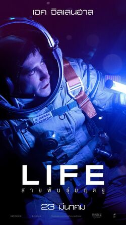 Life ver6 xlg.jpg