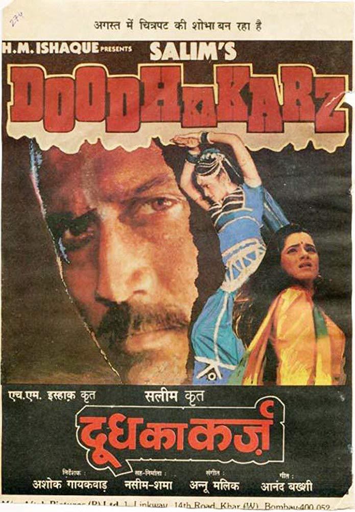 Doodh Ka Karz (1990)