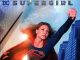 Supergirl (2015 series)