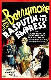 RasputinAndTheEmpress1932Poster.jpg