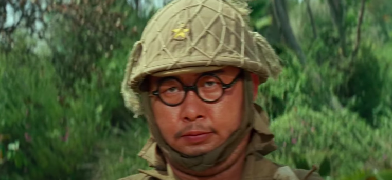 Hisao Dazai
